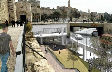 אושרה תוכנית להסדרת כניסה חדשה ונגישה לעיר העתיקה
