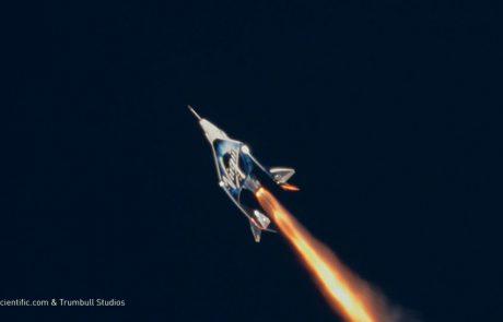 עשתה היסטוריה: חללית התיירים של וירג'ין גלקטיק הגיעה לראשונה לחלל