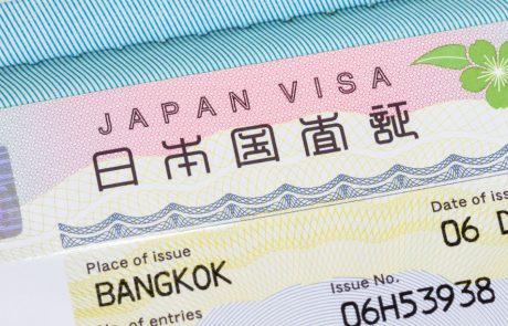יפן תחל להציע אשרות מקוונות לקראת אולימפיאדת טוקיו 2020