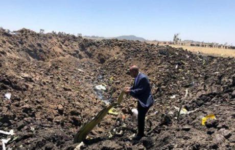 אתיופיאן איירליינס החליטה להשבית את מטוסי הבואינג 737 מקס