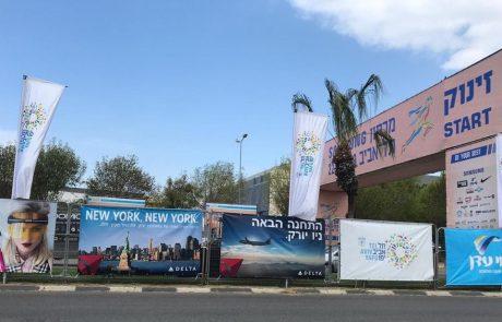 דלתא אייר ליינס מעניקה חסות למרתון תל אביב