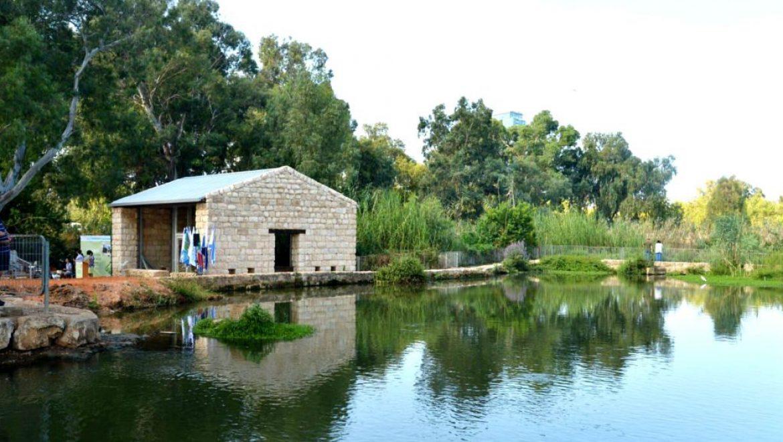"""חדש: שיקום """"שבע טחנות"""" בפארק גני יהושע ו""""עין קשתות"""" בגולן"""