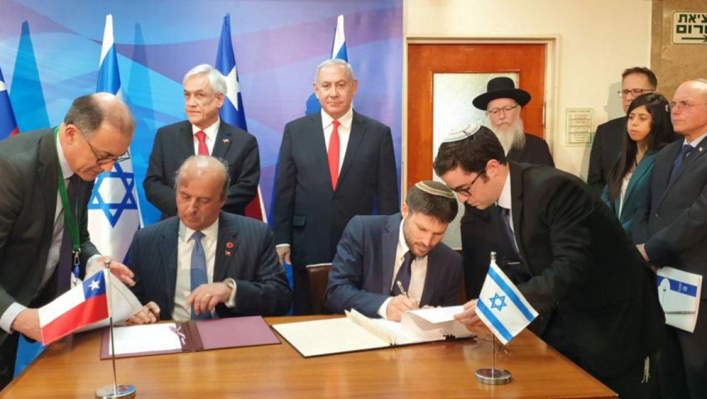 ישראל וצ'ילה חתמו על הסכם תעופה חדש