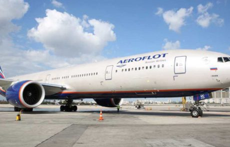 קבוצת איירופלוט הטיסה 4.8 מיליון נוסעים בחודש ספטמבר 2021