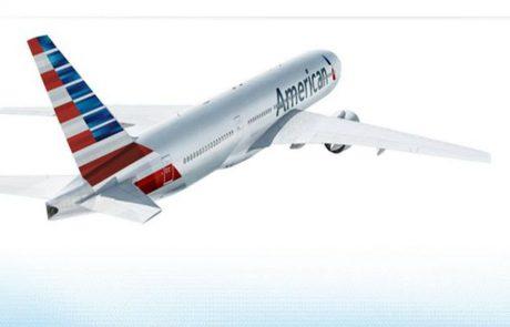 אמריקן איירליינס חוזרת להפעיל טיסות לישראל