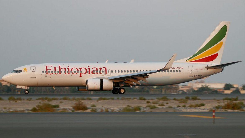 2 ישראלים נהרגו בהתרסקות מטוס אתיופיאן איירליינס