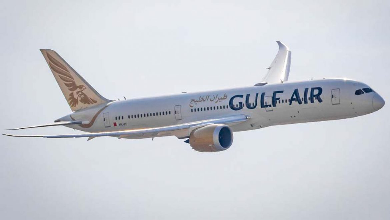 גאלף אייר במבצע לרגל השקת קו הטיסות לבחריין