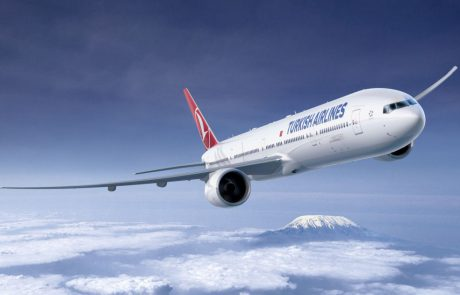 טורקיש אירליינס: 56.4 מיליון נוסעים בחודשים ינואר-ספטמבר