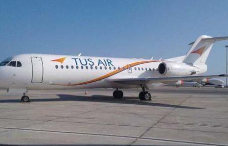 חדש: קו תעופה לבירת מחוז אפירוס ביוון על ידי TUS