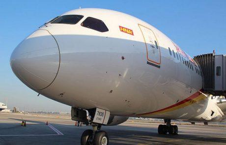 """היינאן איירליינס: """" הפעלת חברת התעופה יציבה ונורמלית """""""