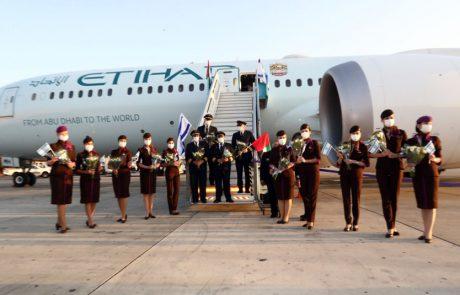 איתיחאד איירווייז מודיעה על השקת הטיסה מאבו דאבי לתל אביב