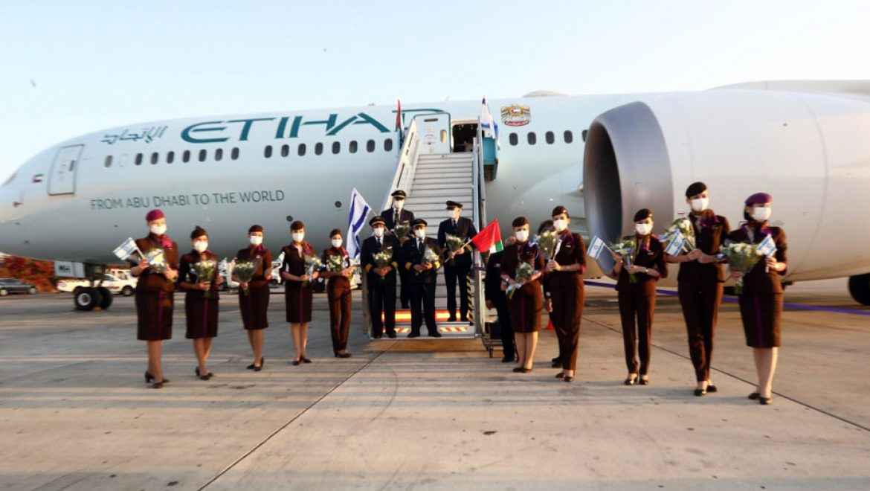 איתיחאד איירוייז נחתה בישראל