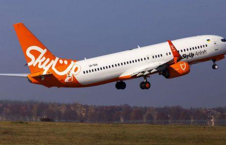 """חברת התעופה SkyUp Airlines משיקה טיסות מאוקראינה לנתב""""ג"""