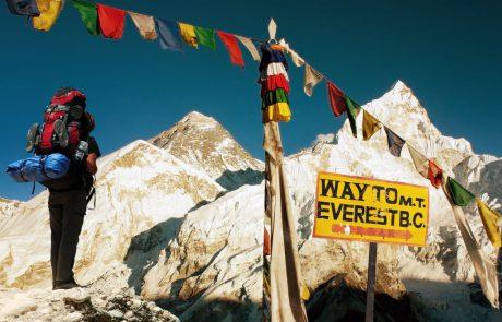 נפאל תאסור על שימוש בכלי פלסטיק חד-פעמיים בהר אוורסט