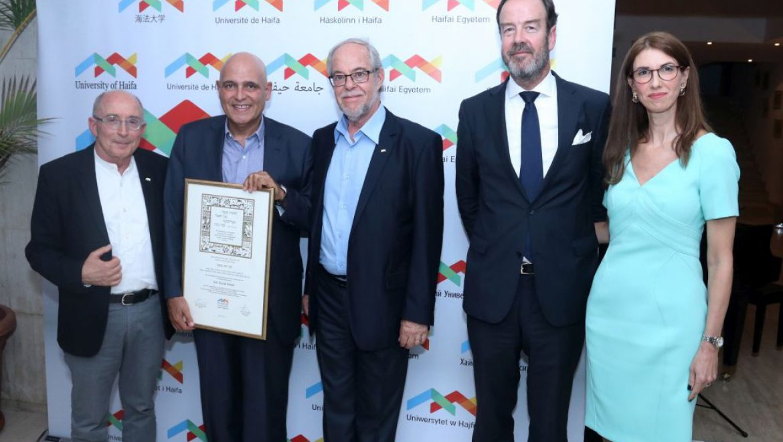 אות פורום בכירי המשק של אוניברסיטת חיפה הוענק לדוד פתאל