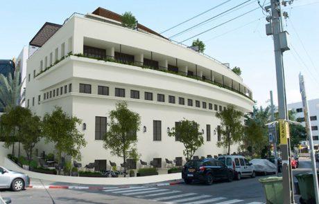 רשת פתאל מוסיפה מלון תשיעי למלונותיה בתל אביב