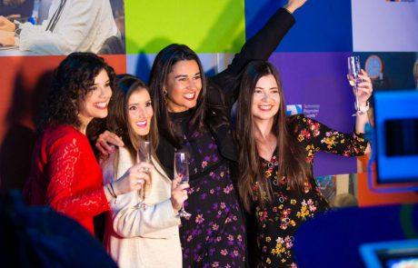 נפתחה ההרשמה לפרסי ה-Technology Playmaker לנשים ל-2020