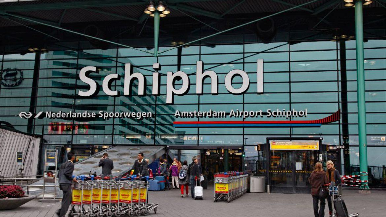 אל על השיקה שירות לשיתוף נסיעה מנמל התעופה