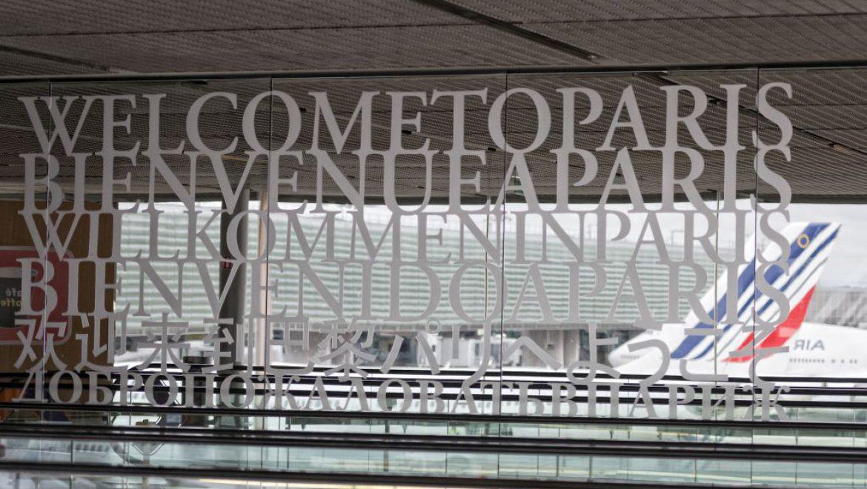 מחירי הטיסות בצרפת וממנה צפויים לעלות בשנה הבאה