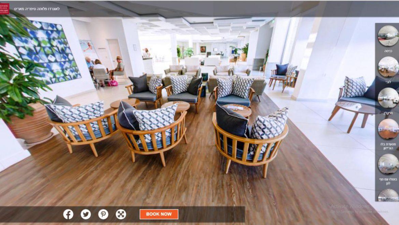 לשוטט במלון עם VDroom במציאות מדומה מושלמת