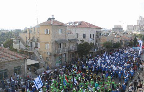 ביום חמישי: צעדת ירושלים ה-64 במצעד חגיגי וצבעוני