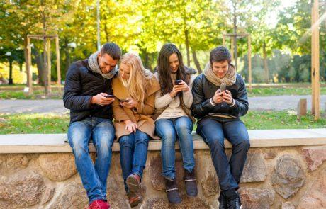 החיים החדשים במרחב הדיגיטלי