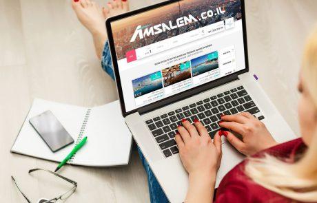קבוצת אמסלם טורס מרחיבה פעילות ללקוחות קצה