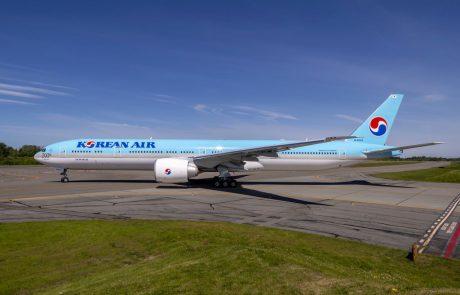המטוס מדרום קוריאה נחת הערב וימריא חזרה לקוריאה