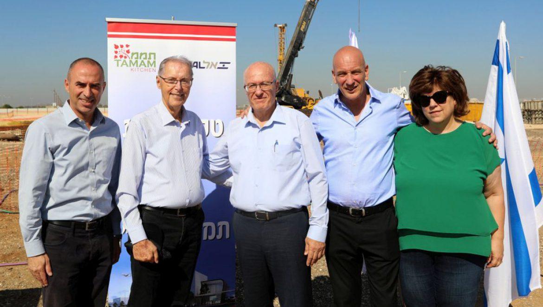 """הונחה אבן פינה למפעל חדש של חברת תמ""""מ"""