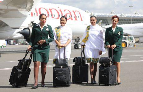אתיופיאן איירליינס מציינת את יום האישה הבינלאומי