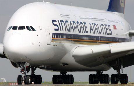 סינגפור איירליינס השיקה תוכנית ממשק מתקדמת