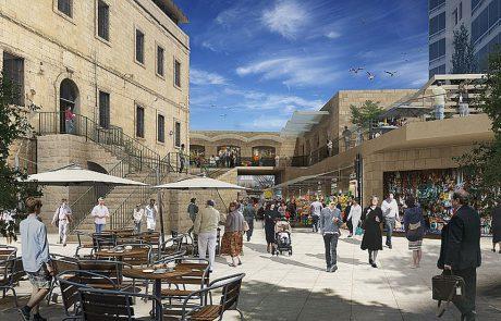 """רשת פתאל תפתח בשוק מחנה יהודה בירושלים את מלון """"בית אליאנס"""""""