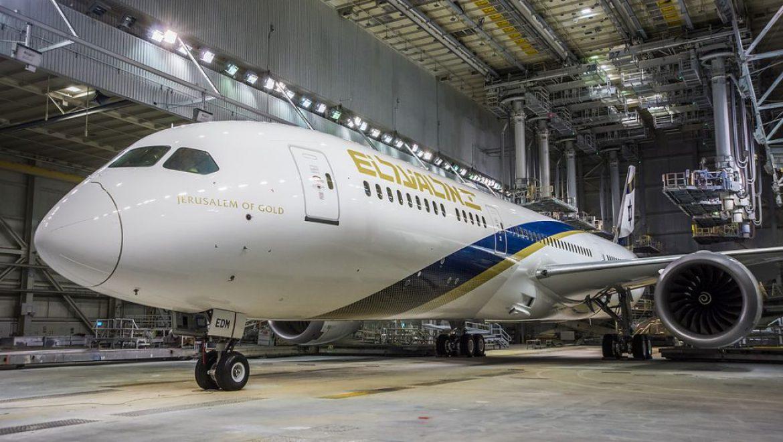 אל על הודיעה על הפסקה זמנית של טיסותיה לבייג'ינג