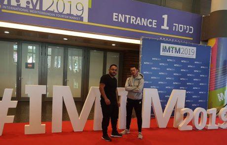 2020IMTM תתפרש לראשונה על שני ביתנים