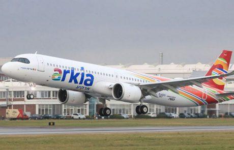 ארקיע החלה להציע למכירה מושבים משודרגים בטיסותיה