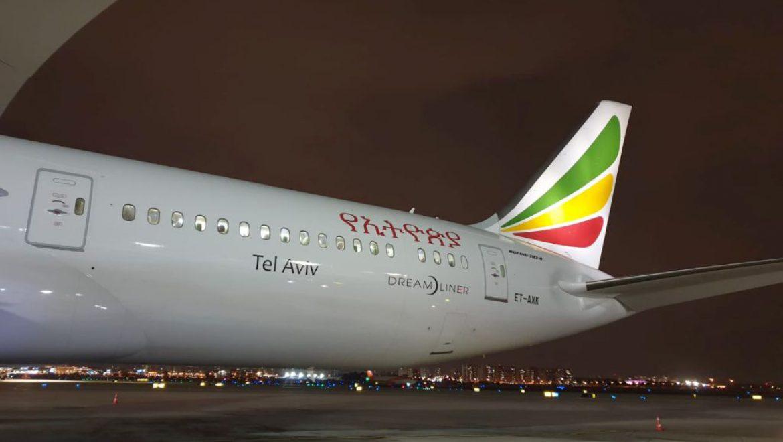אתיופיאן: טיסות ישירות מתל אביב לאדיס אבבה בהחל מ-421 דולר