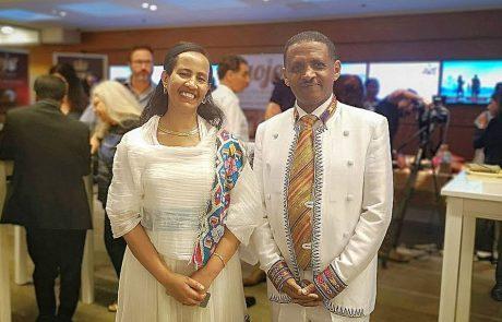 """שגרירות אתיופיה הציגה את """"טעמה של אתיופיה בעולם"""""""