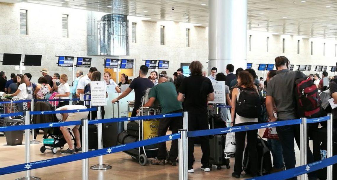 """כמיליון וחצי נוסעים יעברו בנתב""""ג בפסח 2019"""