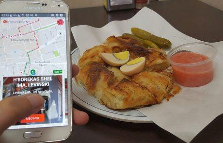 אפליקציית בייטמוג'ו עלתה לגמר תחרות עולמית בתיירות גסטרונומית