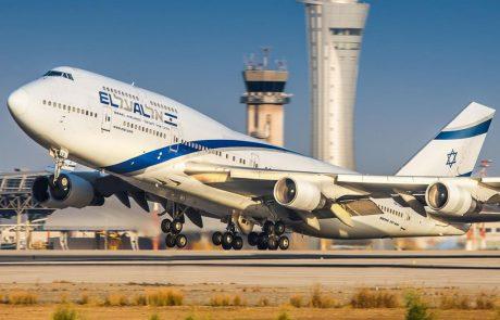 אל על מזמינה את הציבור לעקוב אחר הטיסה האחרונה של מטוס ה-747