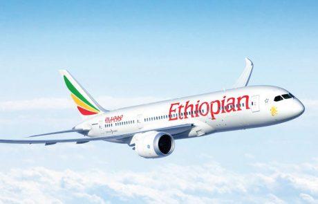 """מנכ""""ל אתיופיאן איירליינס נבחר ל""""מנהל השנה בחברת תעופה"""""""