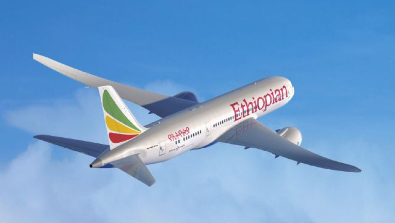 עם אתיופיאן להודו ב-461 דולר