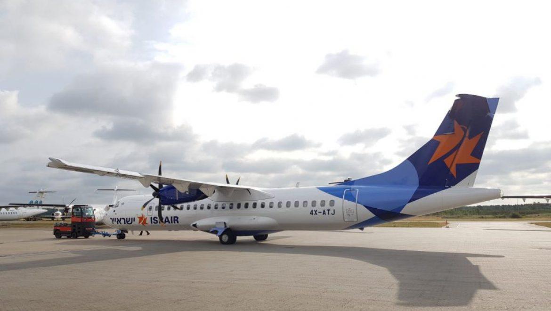 מטוס ה-ATR השלישי של ישראייר נחת בישראל