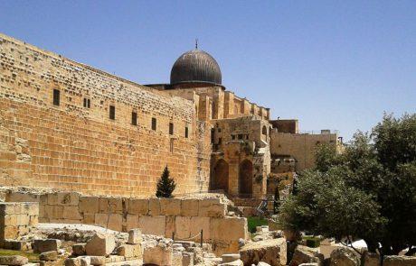 התאחדות משרדי הנסיעות תארח כנס של סוכנויות אירופיות בירושלים