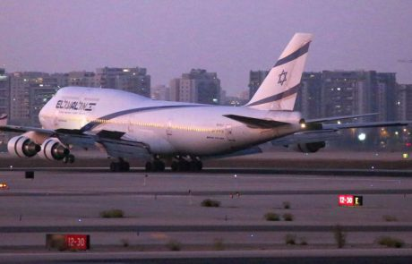 מטוס הג'מבו של אל על טס את טיסתו האחרונה לניו יורק