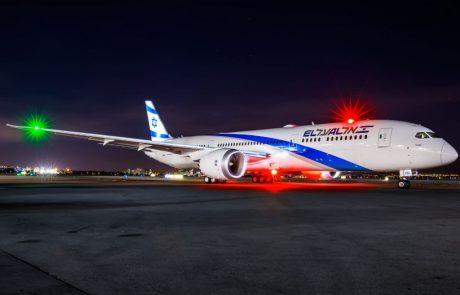 אל על משדרגת את צי המטוסים וחוויית הטיסה לתאילנד