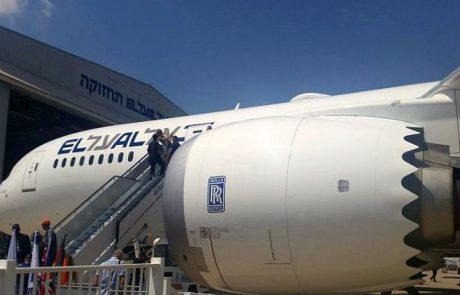 שני מנועים של מטוסי 787 של אל על הוחלפו לדגם החדש של רולס רויס