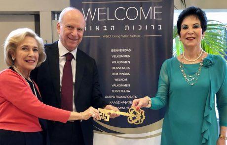 """מפתח עיר מוזהב לראשי ויצ""""ו לרגל פתיחת ועידתה העולמית בישראל"""