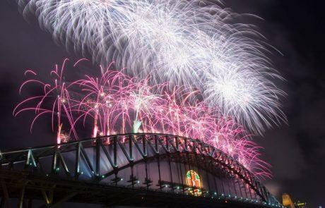 לצפות במיטב מופעי הזיקוקים לקראת השנה האזרחית החדשה
