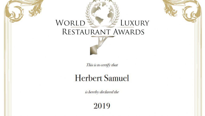 שתי מסעדות מלונאיות בישראל בין המסעדות הזוכות בתחרות יוקרתית